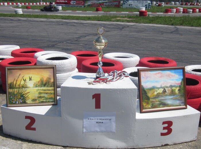 Благотворително състезание в памет на Аертон Сена